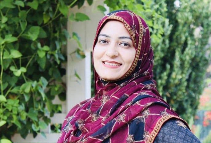 Photograph of Mahwish Moazzam